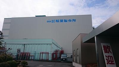 s-DSC_1673.jpg