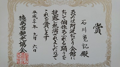 s-DSC_2939.jpg